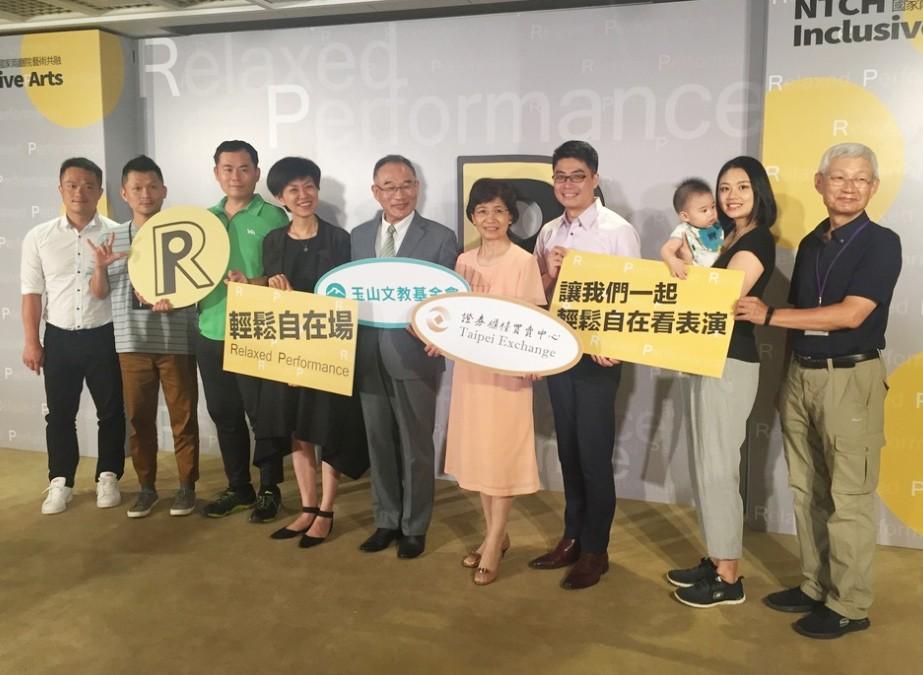 首場正式的「輕鬆自在場」將於11月舉行(圖/台灣英文新聞Lyla)