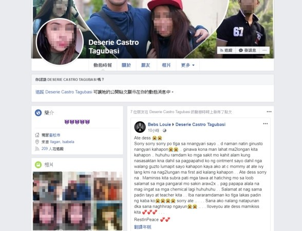 Netizens blame poor safety for death of Filipina from acid spill at Taiwan plant