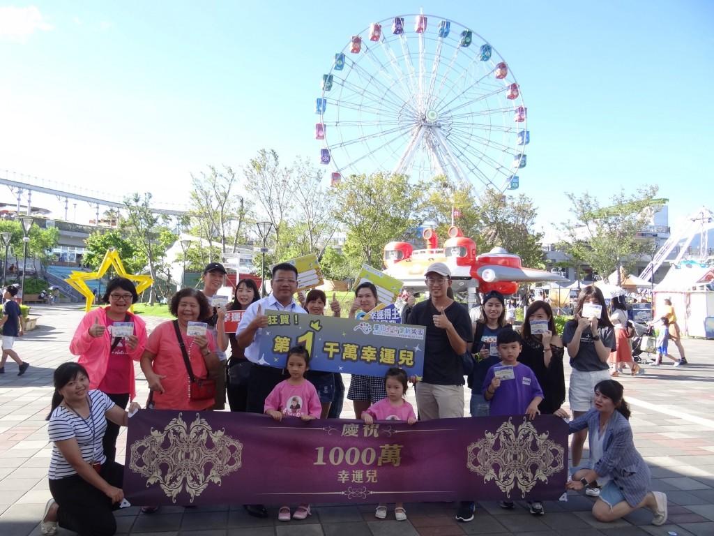 兒童新樂園第一千萬人次幸運得主出爐 情侶同遊共得15萬元超值優惠(圖/ 台北市政府)