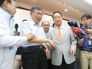Taipei City Mayor Ko Wen-je (second from left) meeting PFP Chairman James Soong (center, with orange tie) last year.