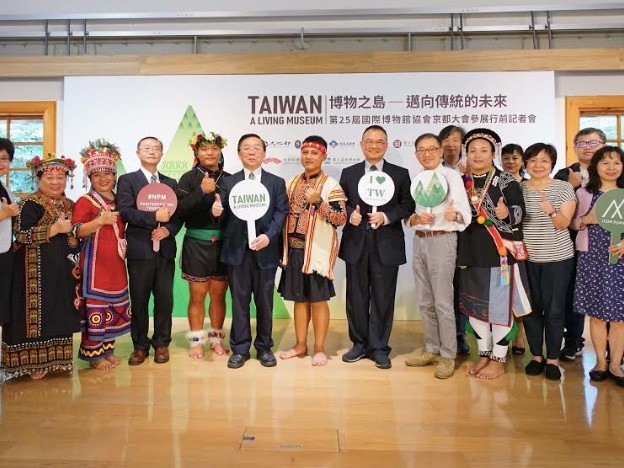 Taiwan museums to exhibit at ICOM Kyoto