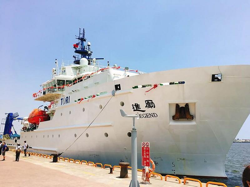 Oceanographic research vessel Legend (CNA photo)