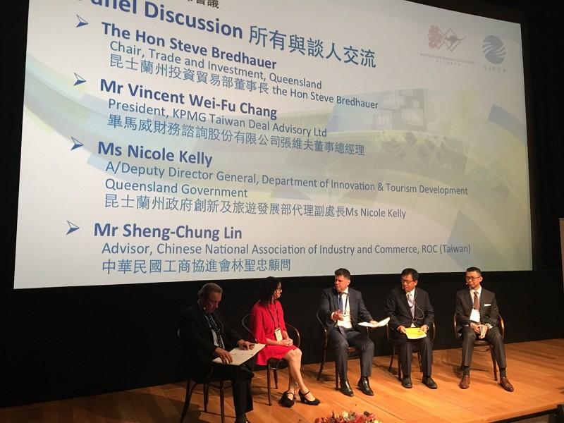 8月30日「第33屆台澳經濟聯席會議」舉行「澳台貿易投資論壇」(圖/國經協會)