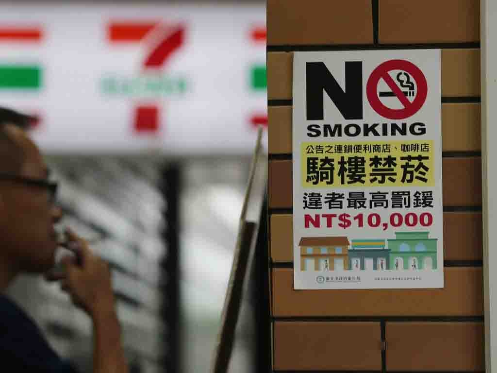 13 fined on 1st day of smoking ban around convenience stores, coffee shops in greater Taipei
