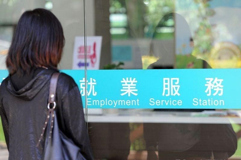 就業服務站(圖/中央社)
