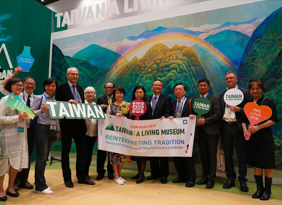 京都國際博物館協會開幕 台灣展演特有多元文化