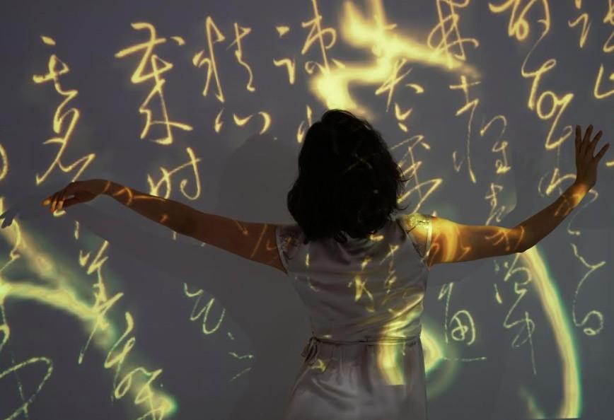 京都國際博物館協會已開幕,台灣展館帶來精彩演出(圖/文化部)