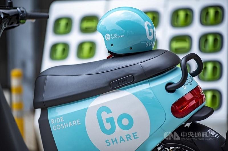 Gogoro推出GoShare移動共享服務,8月29日正式在桃園開放使用。中央社