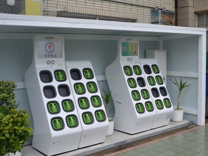 圖為Gogoro位於中油馬公的充電站。(中央社檔案照片)