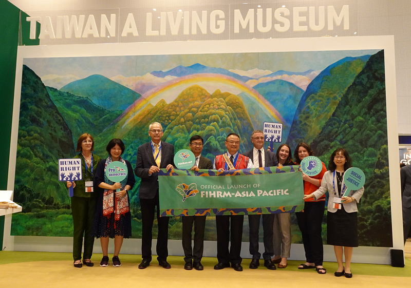 Official launch announcement of FIHRM Asia-Pacific Branch, Sept. 3