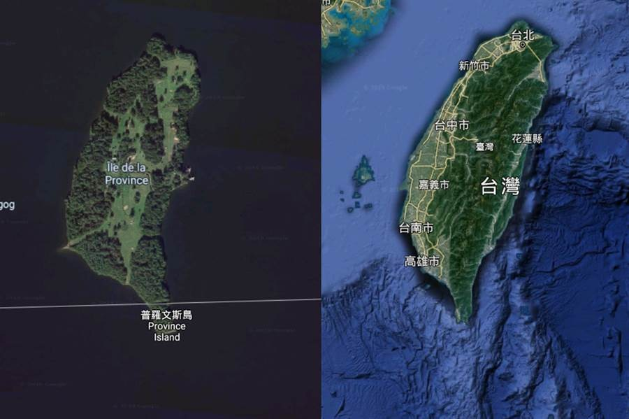 Province Island (left), Taiwan (Right). (Google Maps)