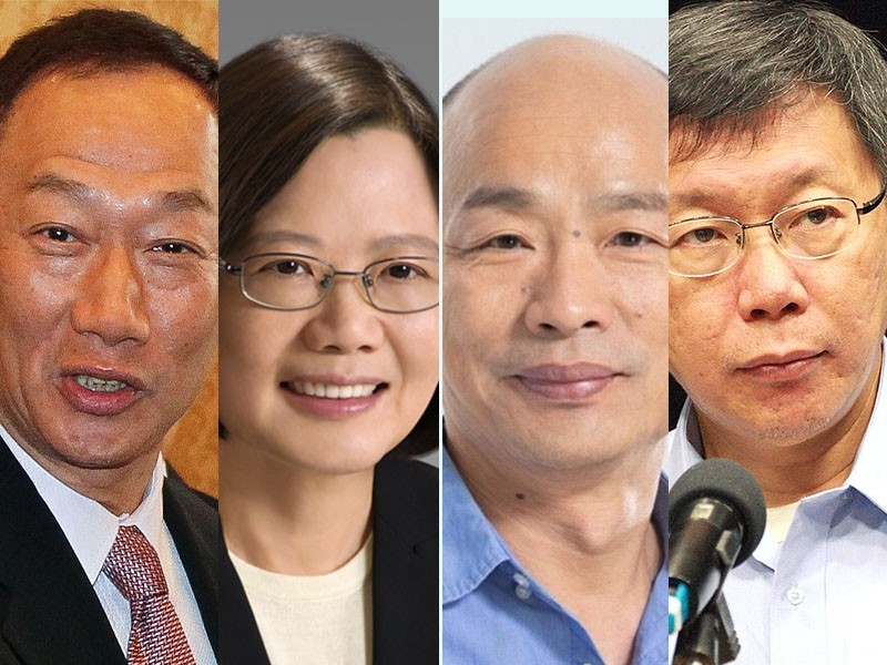 2020 Taiwan Presidential Election: nominees and potential candidates