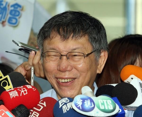 Ko Wen-je.