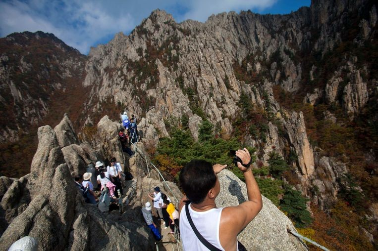The Kumgang Mountain in North Korea.