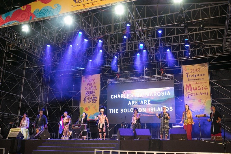 (Taoyuan Int'l Indigenous Music Festival photo)