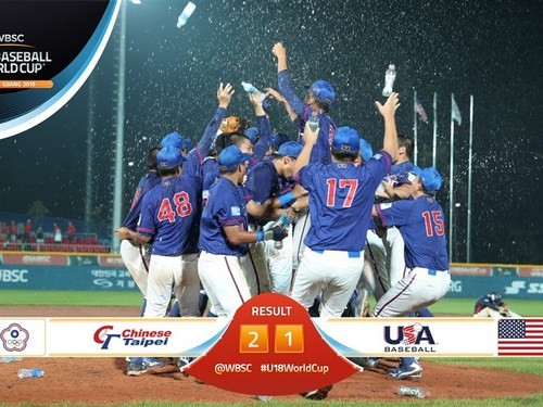 (Photo taken from facebook.com/WBSC)