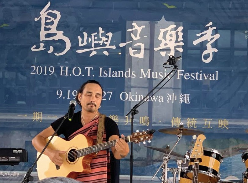 H.O.T. Islands Music Festival 2019 will take place in Okinawa (Ministry of Culture photo)