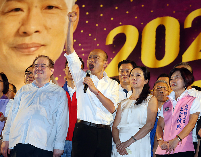 Kaohsiung Mayor Han Kuo-yu speaks at KMT rally in New Taipei, Sept. 8