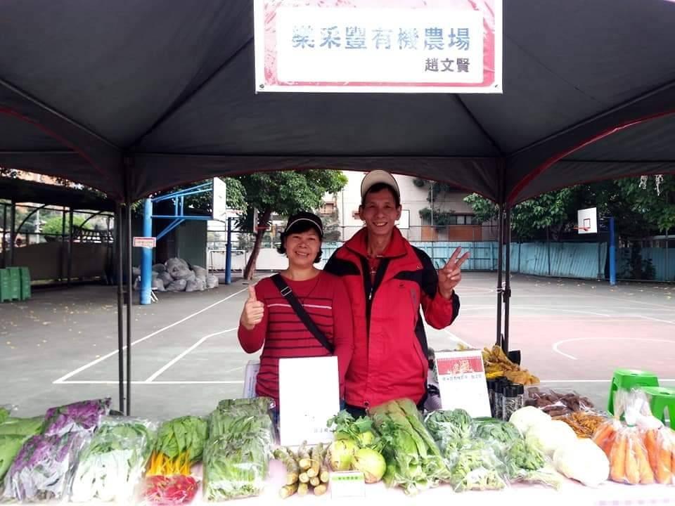 石門優質農產品 9/10-9/11在板橋農會活力超市前廣場買的到