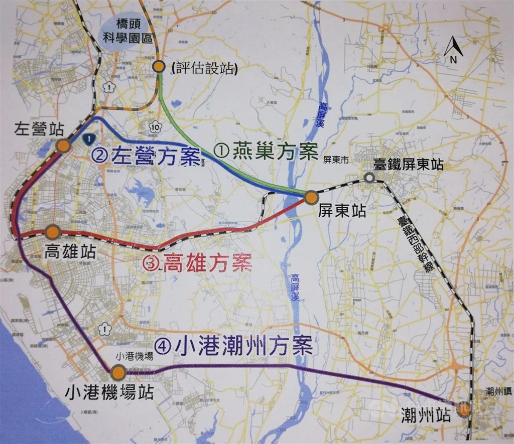 Taiwan's HSR to be extended to Pingtung