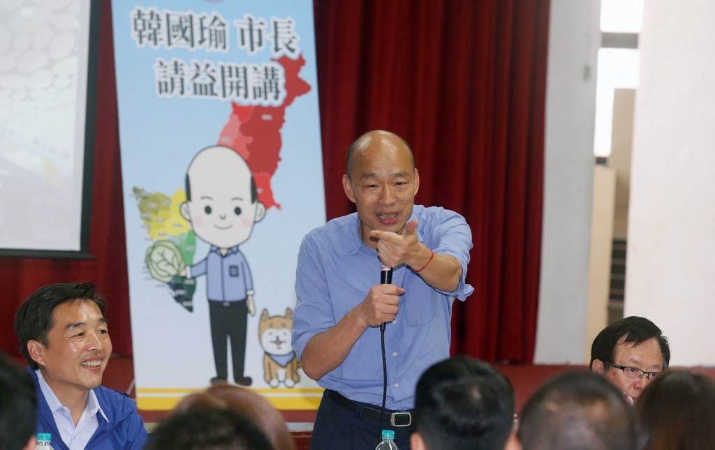 Kaohsiung City Mayor Han Kuo-yu speaking at a local event Monday September 9.