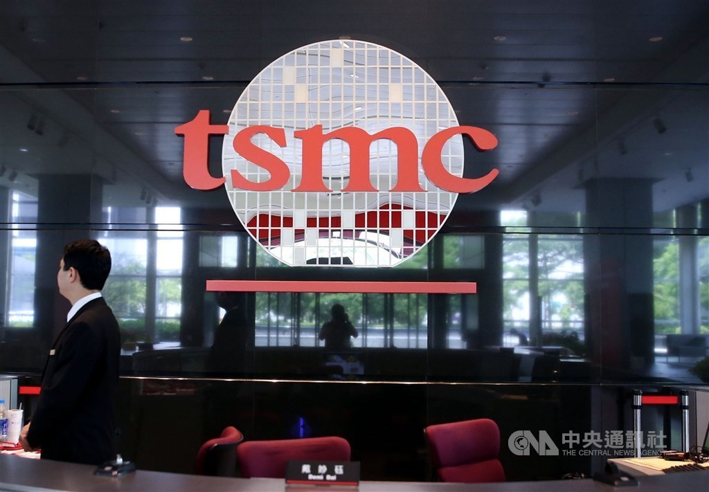 TSMC booked a record month of August.