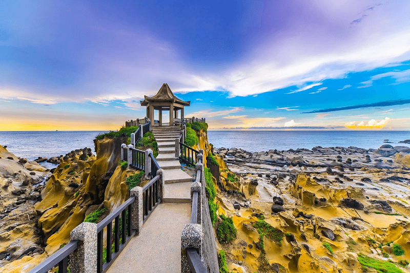 Heping Island Park (North Coast & Guanyinshan National Scenic Area)
