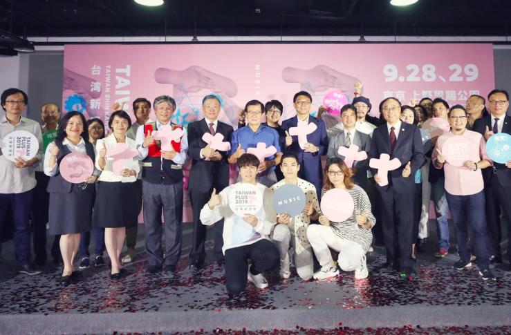 Taiwan Plus 2019將於日本東京登場(圖/文總)