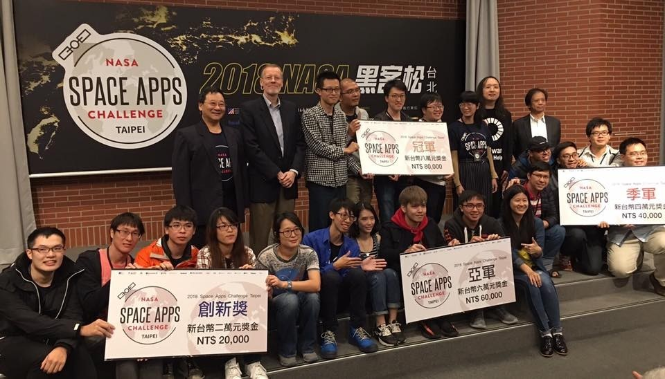 The closing ceremony of the 2018 NASA Hackathon in Taipei on Oct. 21 (Screen capture from AIT's Facebook)