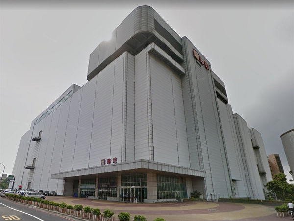 A Chunghwa Picture Tubes factory in Taoyuan.