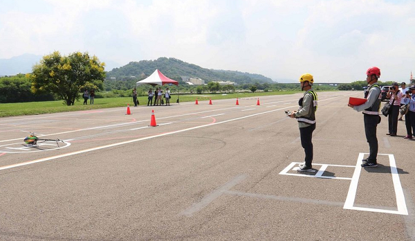 UAV test site in Miaoli County