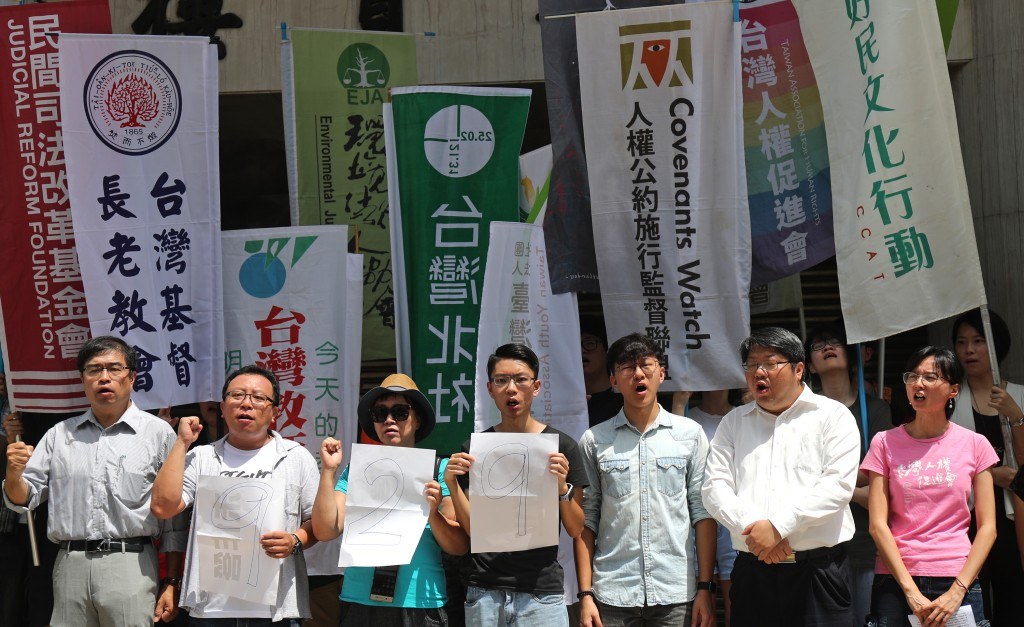 Student and civil groups in Taiwan are planning a solidarity march at the end of September in support of Hong Kong's antigovernment protests. (Source: