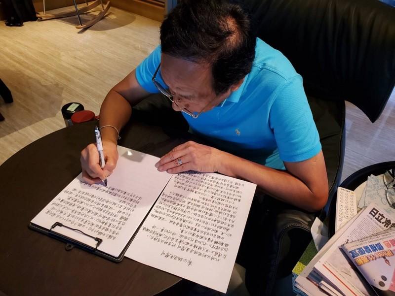 鴻海創辦人郭台銘12日宣布退黨,並親筆寫下退黨聲明。中央社