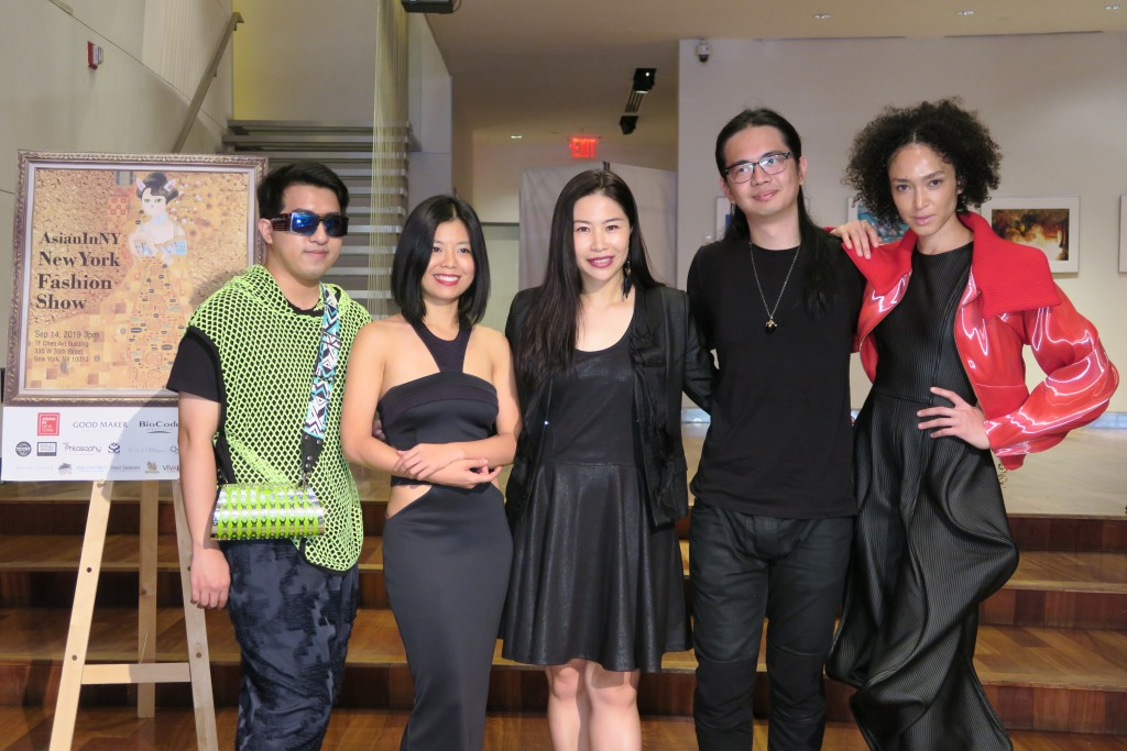 Wei Tzu-yuan (from left to right), Minika Ko, AsianInNY co-founder Diana Lee, Lawrence Chang and Naima Mora.