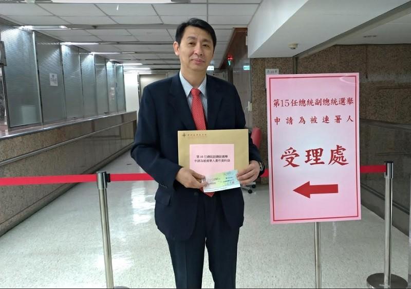 【更新】喜樂島聯盟推薦呂秀蓮、彭百顯 今登記為正副總統參選人