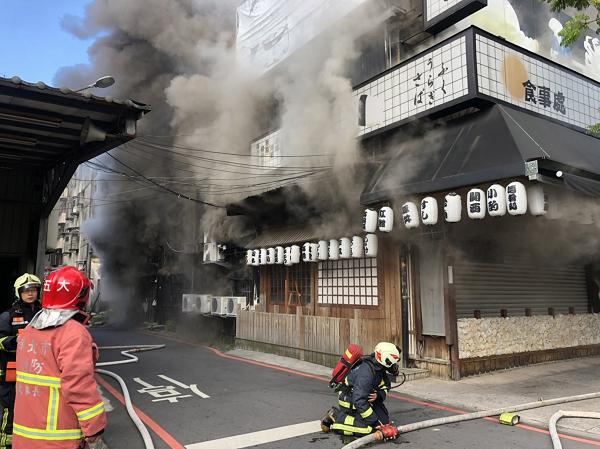 Ba Tiao Shousi restaurant in New Taipei's Sanxia District. Sept. 15
