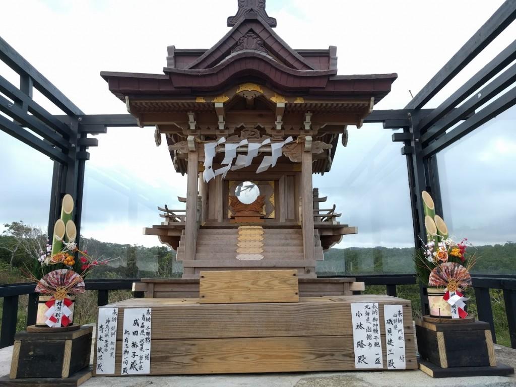 Gaoshi Shinto Shrine in Pingtung County (Google photo)