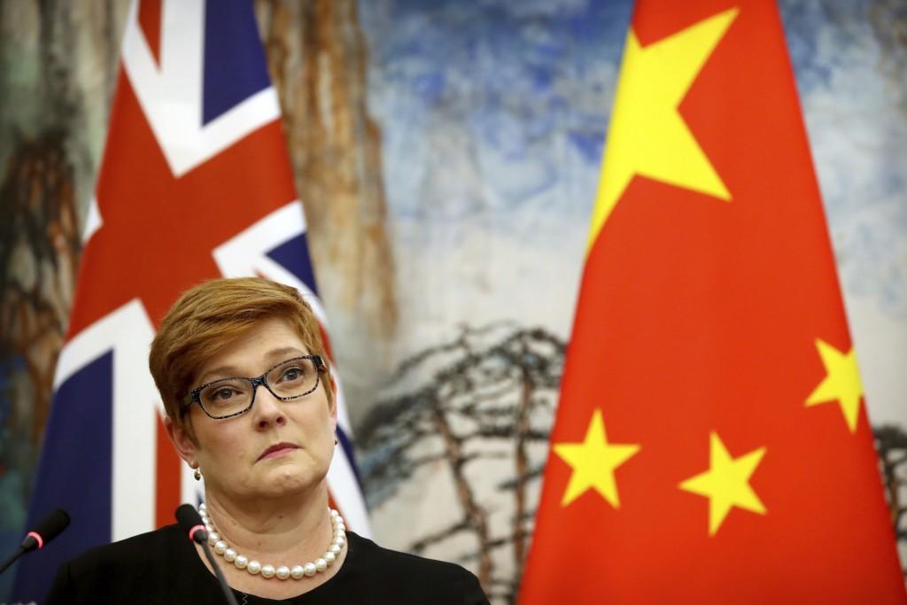 File photo: Australian Foreign Minister Marise Payne, Nov. 8, 2018