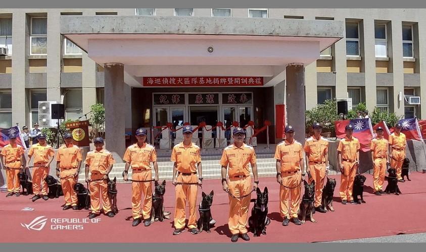Taiwan Coast Guard dog unit (Coast Guard photo)