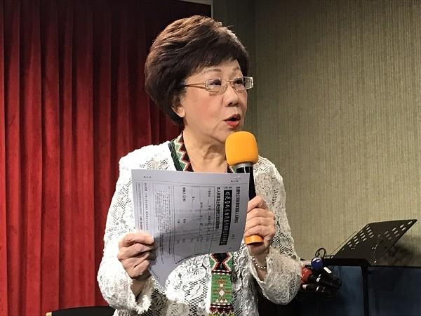 Annette Lu (CNA photo)