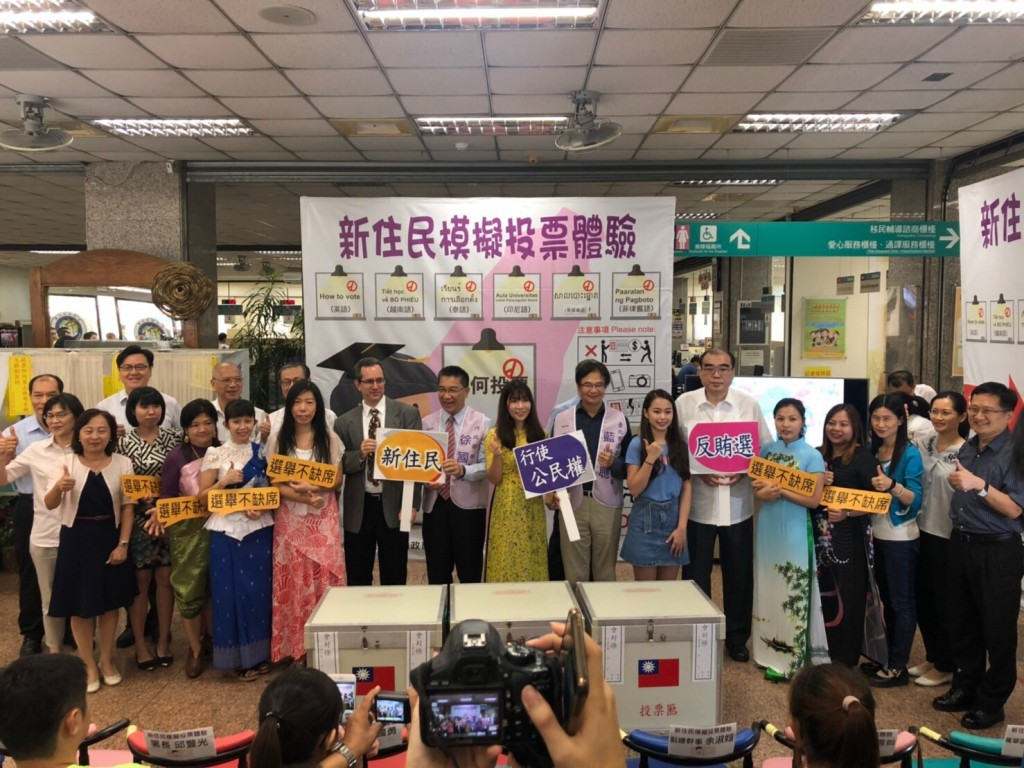 Taiwan holds voting simulation event for new immigrants (Global News for New Immigrants website photo)
