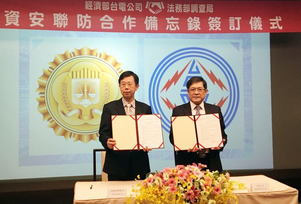 Investigation Bureau Director-General Leu Weng-jong(Left) and Taipower President Yang Wei-fuu (Right) (Source: CNA)