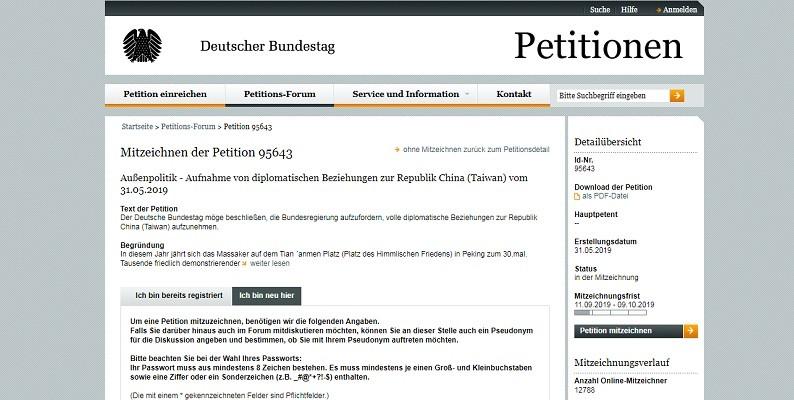 (Screenshot of petition)