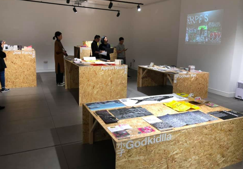 """""""Sounds of Design: Taiwan's Contemporary Album Art"""" is taking place in London. (Culture Taiwan UK photo)"""