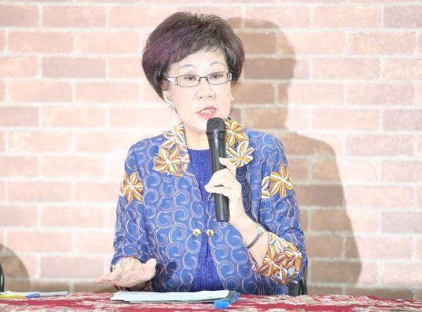 Annette Lu.