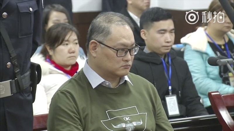 Taiwanese activist Lee Ming-che (Source: CNA/ File photo)