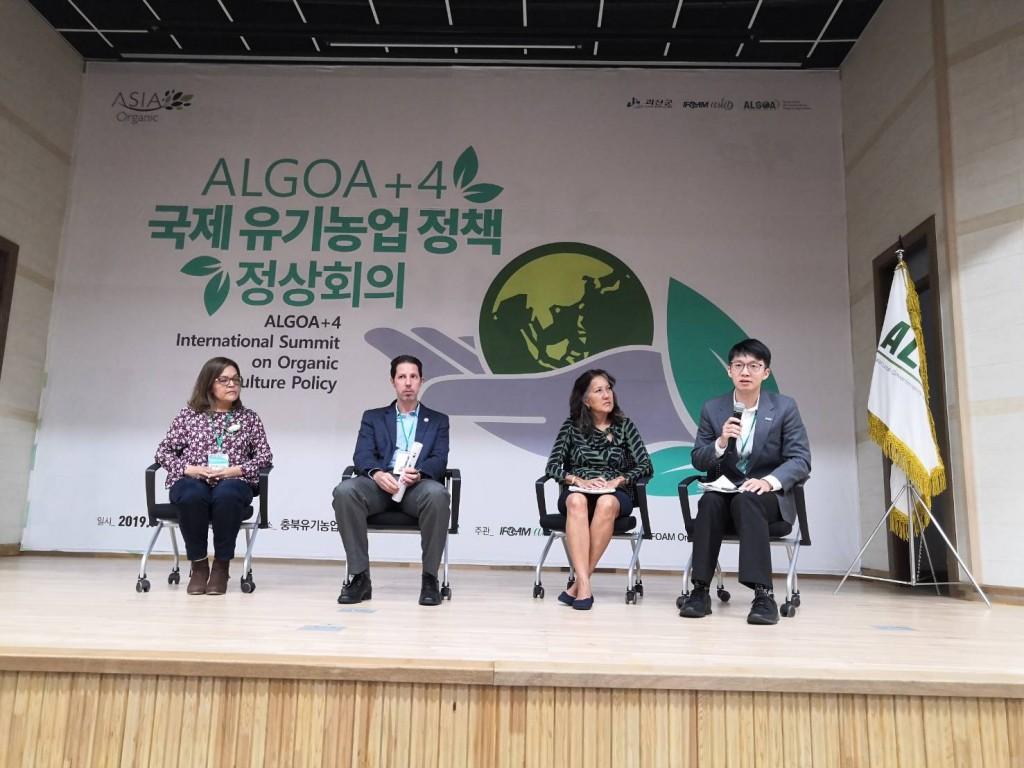 農業局受邀參加ALGOA+4高峰會,曾股長君傑回應相關問題。(照片由新北市政府農業局提供)
