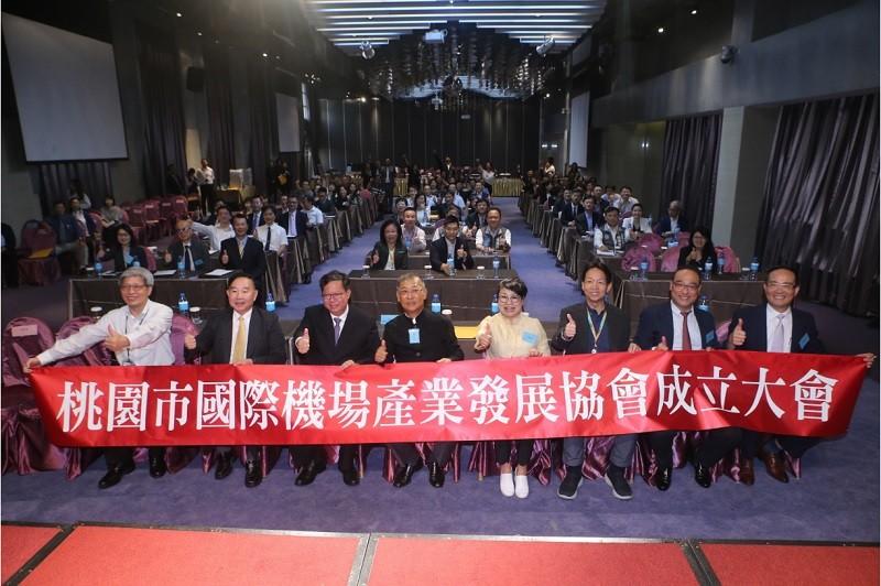 「桃園市國際機場產業發展協會」19日舉行成立大會。中央社