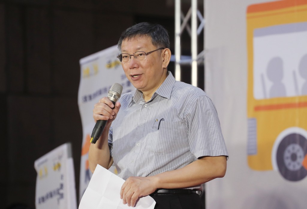 Taipei City Mayor Ko Wen-je speaking at a public event Friday September 20.