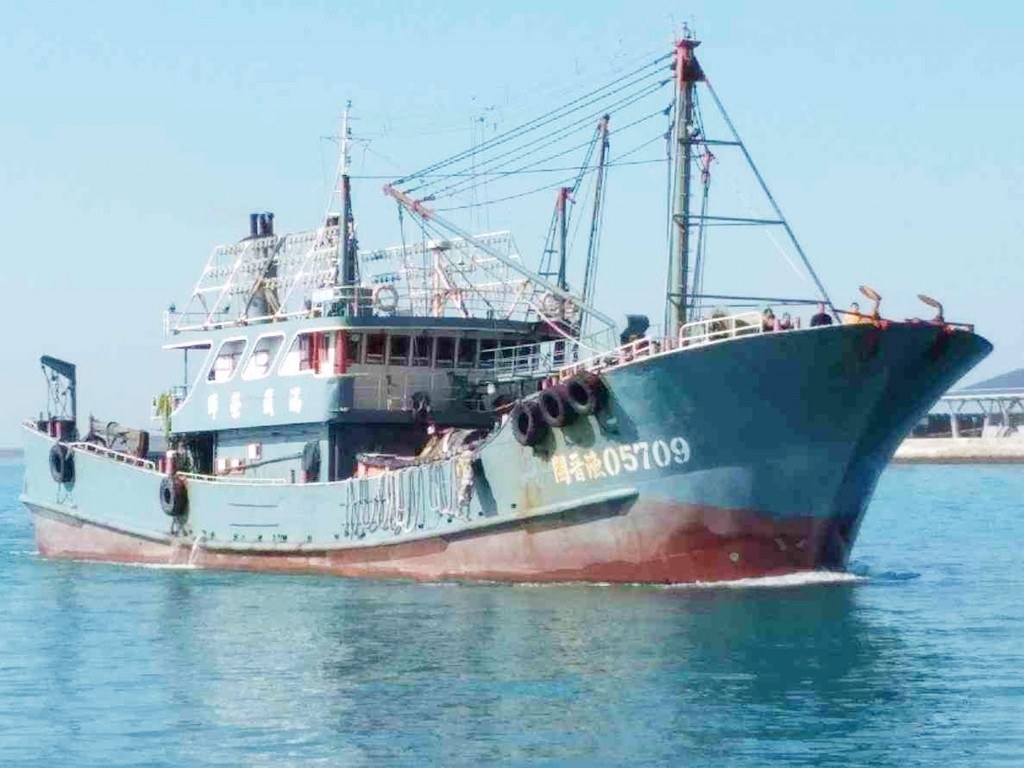 A Chinese fishing boat.
